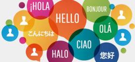Calendario admisión alumnado presencial en Escuelas Oficiales de Idiomas. 2020/2021