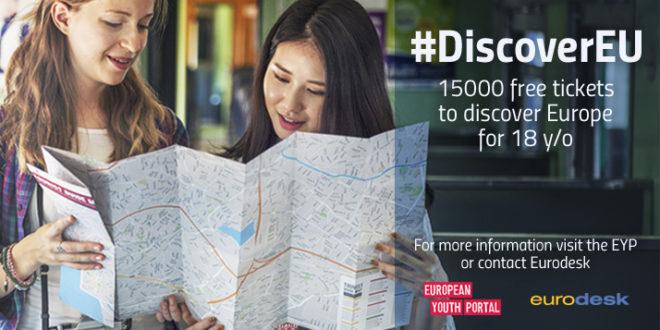 15.000 jóvenes europeos recibirán 'interrail' gratis este verano ¡Muy atentos!