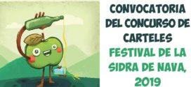 Convocatoria del concurso: Cartel oficial anunciador del XLII Festival de la Sidra de Nava
