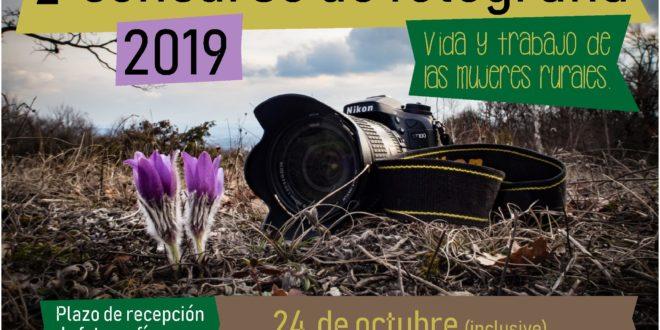 Nava, Segundo Concurso de Fotografia «Vida y trabajo de las mujeres rurales»