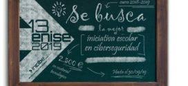 Premio a «la mejor iniciativa escolar en materia de Ciberseguridad»