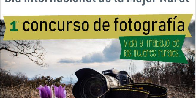 Nava, Primer Concurso de Fotografia «Vida y trabajo de las mujeres rurales»