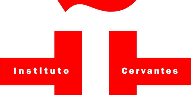 44 Becas de Formación del Instituto Cervantes